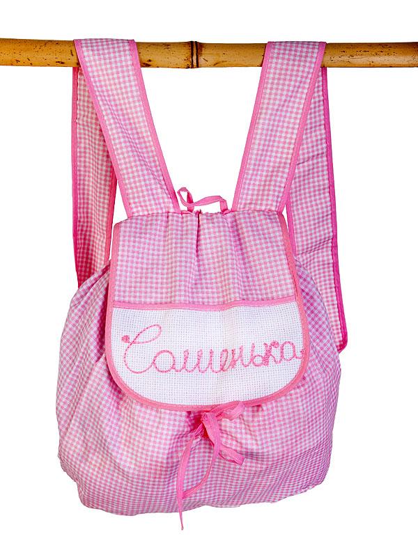 Рюкзак детский, розовый Бабушкин Узор