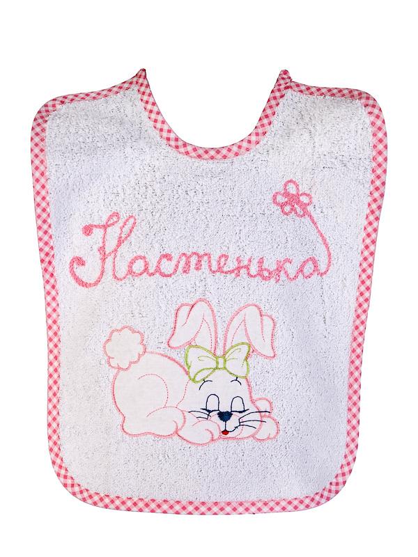 Нагрудник с рисунком 3-5 лет, розовый Бабушкин Узор