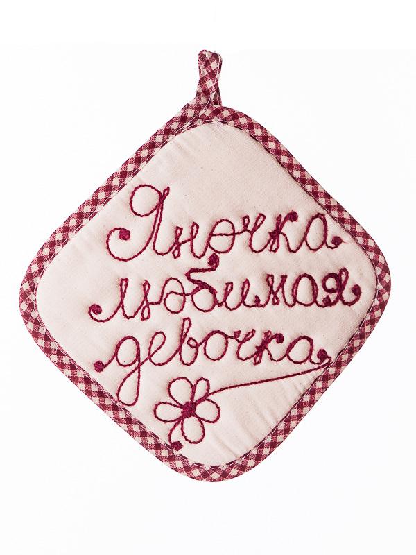 Прихватка ромбик бордовая, Бабушкин Узор