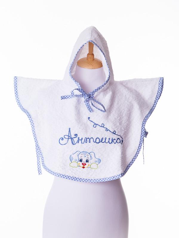 Полотенце пончо с капюшоном Бабушкин Узор, голубое
