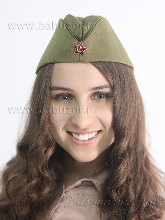 Бесплатная солдатская пилотка