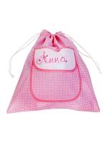 Мешочек (рюкзачок) детский, розовый, Бабушкин Узор