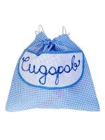 Маленький мешочек для младенцев, голубой, Бабушкин Узор