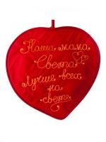 Прихватка сердечко красная Бабушкин Узор