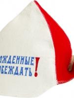 шапка для бани и сауны