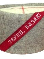 Шапка банная ТЕРПИ КАЗАК Бабушкин Узор