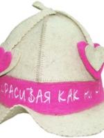 Красивая Как ни Крути шапка банная дамская Бабушкин Узор