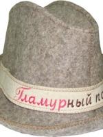 Шляпа банная Гламурный Падонок