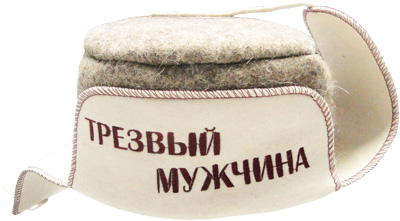 Ушанка Трезвый Мужчина Бабушкин Узор